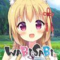 WABISABI international中文完整版游戏 v1.0