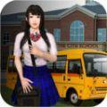 女大学生模拟器游戏中文版安卓版 v1.05