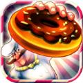 老爹bakeria手机游戏中文版下载 v1.0