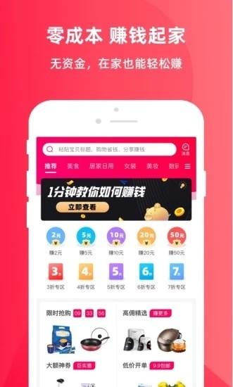 盛夏购物最新版app软件下载图1: