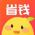 柠檬省钱安卓版