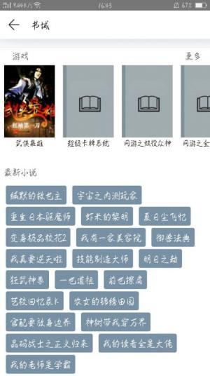 优兔阅读安卓版app下载图片2