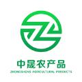 中晟农产品app官方下载 v2.2