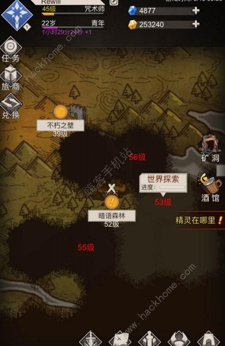 不朽之旅魔龙BD攻略 新手魔龙BD技能搭配详解[多图]图片2