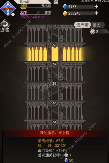 不朽之旅魔龙BD攻略 新手魔龙BD技能搭配详解[多图]图片1