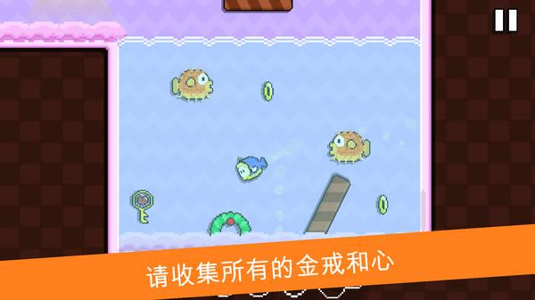小嗨皮历险记游戏最新版图3: