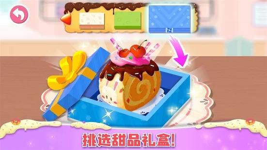面包店大亨蛋糕帝国安卓版游戏最新下载图1: