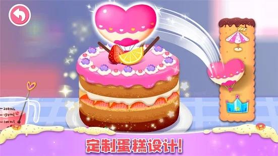 面包店大亨蛋糕帝国安卓版游戏最新下载图3: