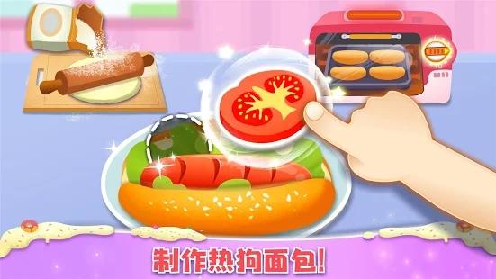面包店大亨蛋糕帝国安卓版游戏最新下载图2: