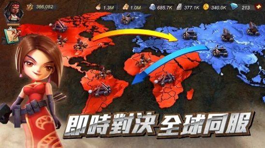 末日危机休闲版手游官网安卓版图片1