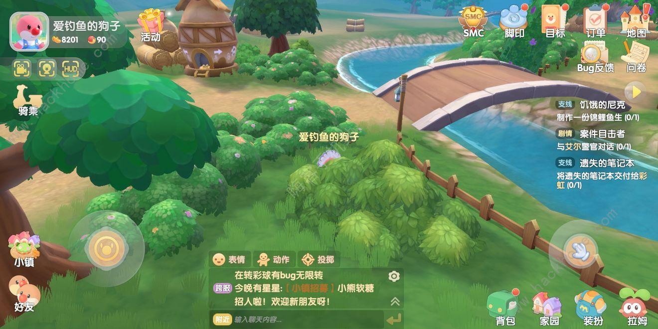 摩尔庄园手游气球位置大全 气球刷新位置汇总[多图]图片5