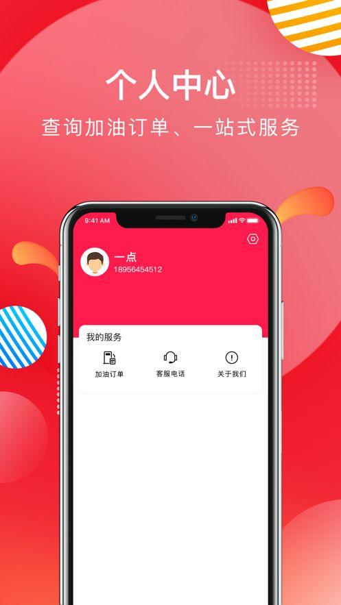慧众优选app官方版下载图2: