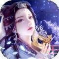 星霸凌云决游戏官方最新版 v1.0