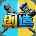 创造与魔法鸿蒙版游戏下载 v0.3.0070