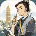 江南百景图鸿蒙版最新官方版 v1.4.0