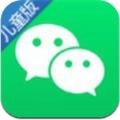 微信儿童版app官方版下载 v7.0.20