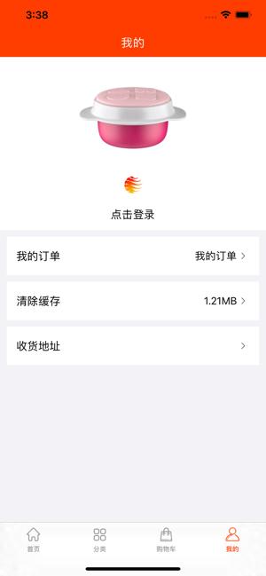 谦岩喂养iOS苹果版下载图2: