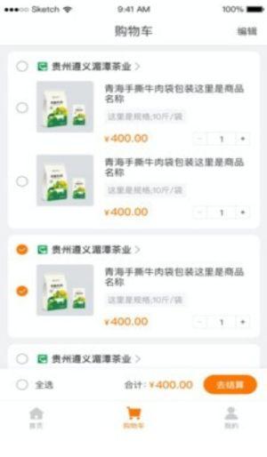 刘备易购app图1