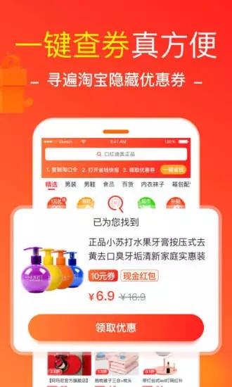 美控星选app官方版图3: