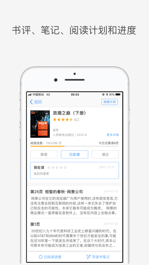 瓣读app官方下载图1: