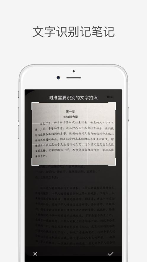 瓣读app官方下载图2: