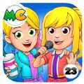 我的小镇儿童俱乐部免费游戏中文版 v1.0
