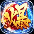 第七大陆高爆版手游官方版 v1.0.0