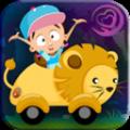 宝宝赛车乐园游戏安卓版 v1.0