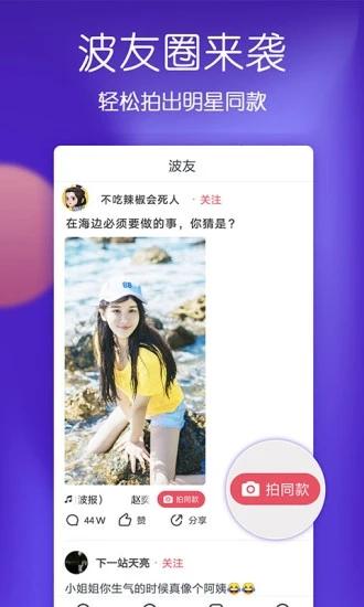 瓶子短视频安卓版官方网站图3: