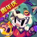 我的勇者鸿蒙官网最新版本下载 v6.3.0