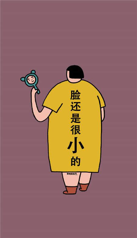 减肥励志壁纸高清可爱图片图片2