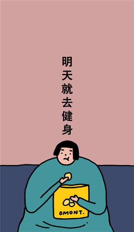 减肥励志壁纸高清可爱图片图片4