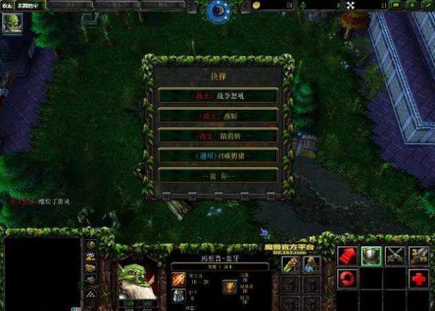 杀戮地牢游戏中文安卓版图2: