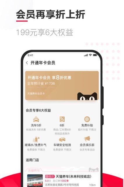 奥特车记app官方版软件图2: