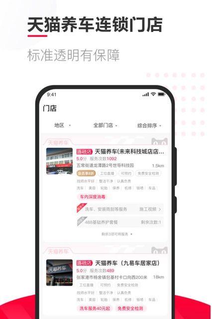 奥特车记app官方版软件图3: