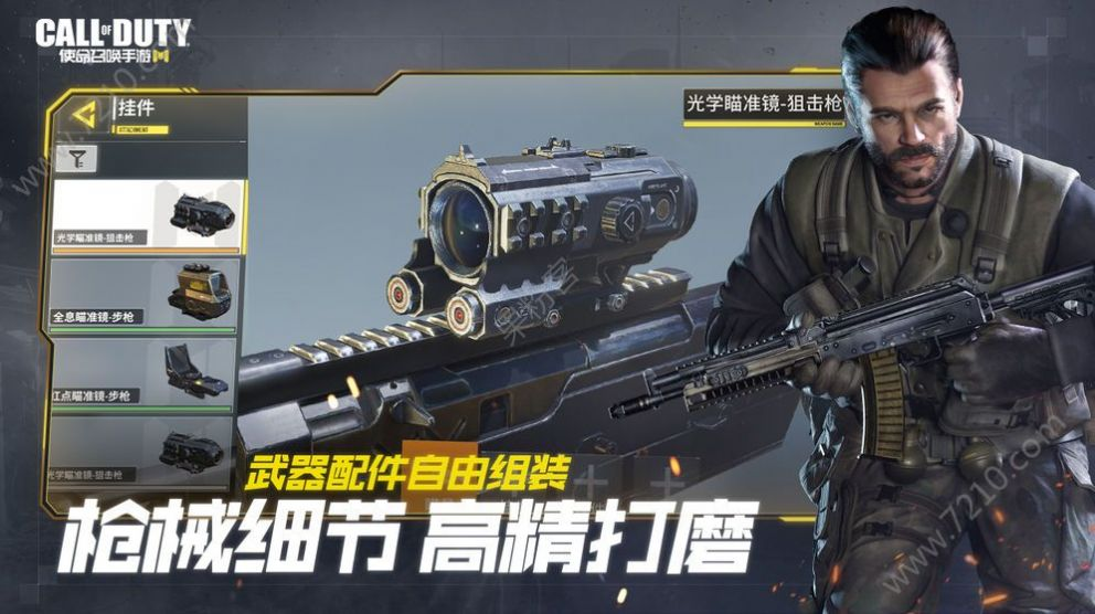 Call of Duty Warzone Mobile官方手机版游戏图1: