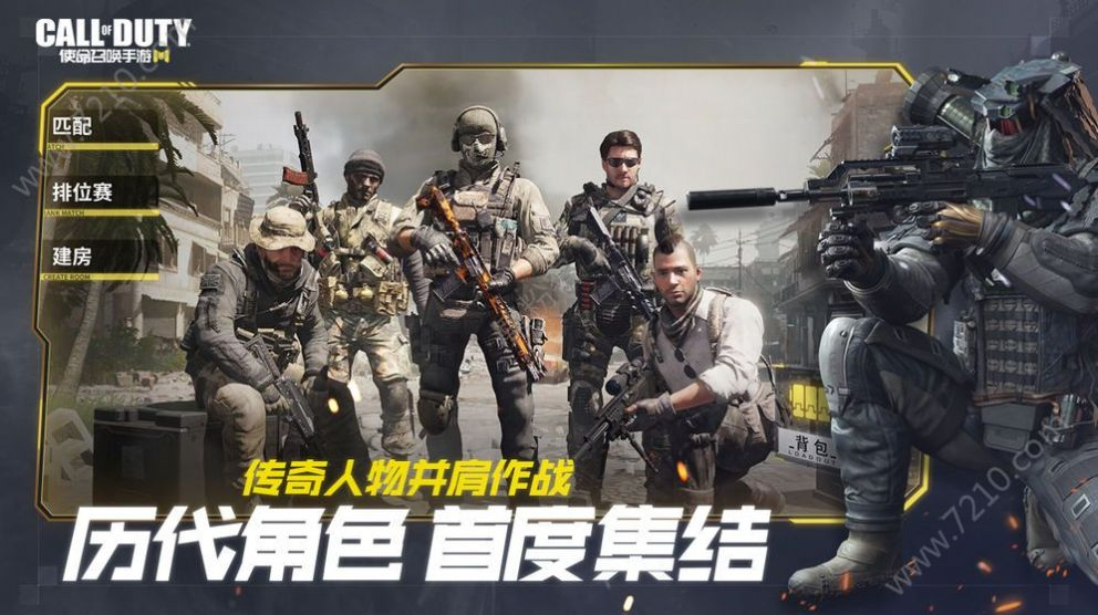 Call of Duty Warzone Mobile官方手机版游戏图2: