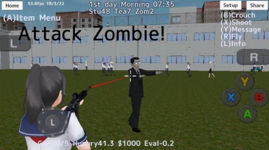 僵尸校园模拟器下载游戏中文版图2: