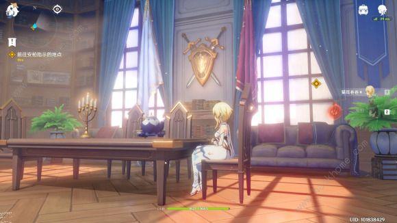 原神坐椅子上要怎么起来 坐椅子上站立方法[多图]图片2