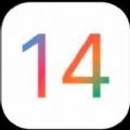 蘋果iOS14正式版更新app下載 v1.0