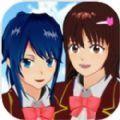 樱花校园模拟器独角兽版中文游戏下载 v1.036.08