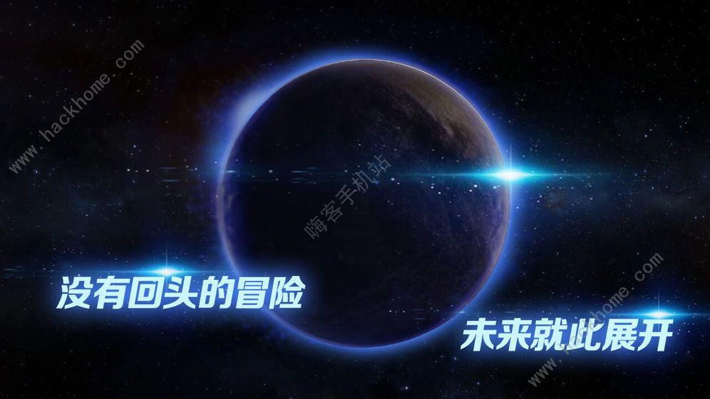 飞跃星球攻略大全 新手入门少走弯路[多图]图片3