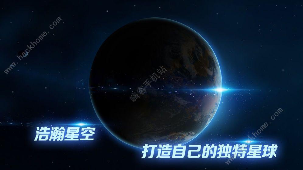飞跃星球攻略大全 新手入门少走弯路[多图]图片2