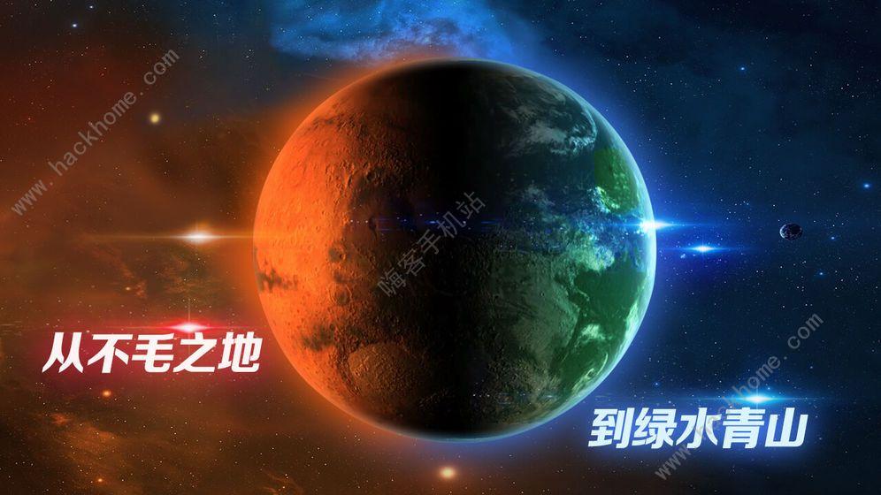 飞跃星球攻略大全 新手入门少走弯路[多图]图片1