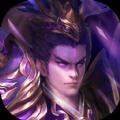 战神吕布传手游官网版 v1.0
