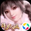 斗罗无极篇游戏官方最新版 v1.0