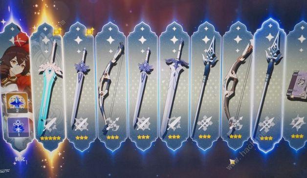 原神武器精炼材料有哪些 武器精炼材料所需详解[多图]图片3