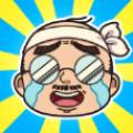 抖音快跑老头小游戏最新版下载 v1.0.6