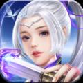 清虚天衍录游戏官方最新版 v1.1.1