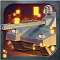 炮火与远征游戏安卓手机版 v1.0